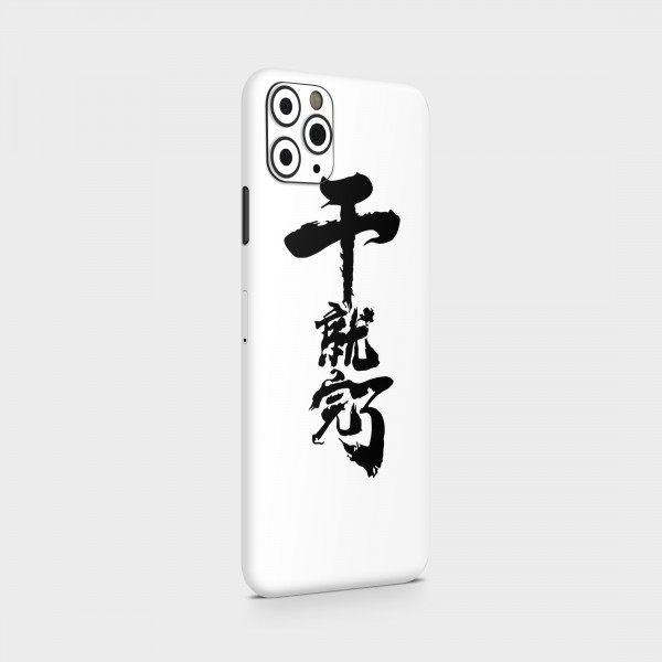"GREEN MNKY Backcover Skin Smartphone 7"" (Design Serie) ""Just do it Backfilm"" [3 Stück]"