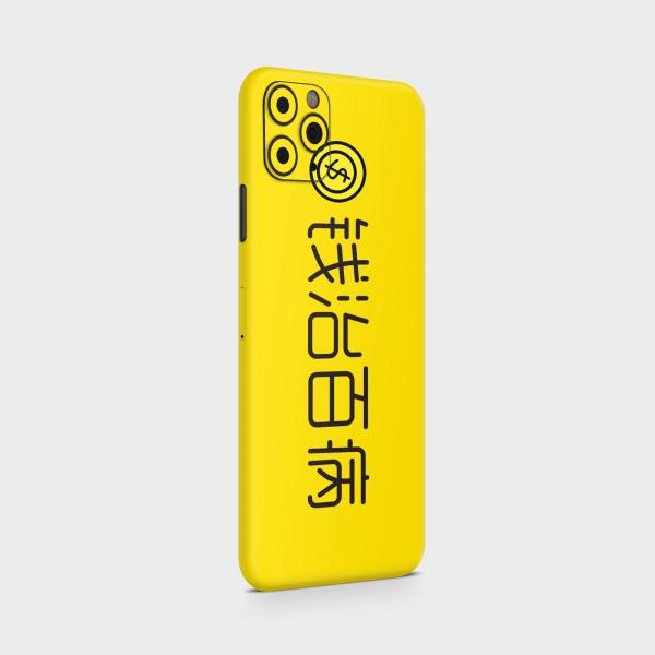"GREEN MNKY Backcover Skin Smartphone 7"" (Design Serie) ""Lemon"" [3 Stück]"