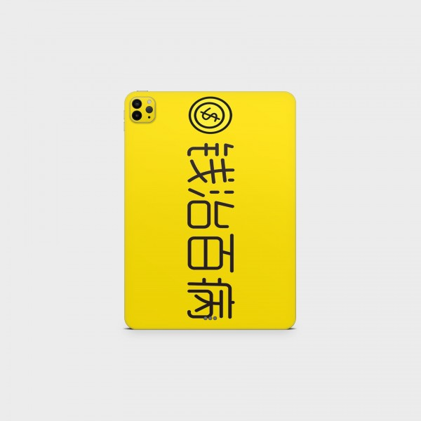 """GREEN MNKY Backcover Skin Tablet 11"""" (Design Serie) """"Lemon"""" [3 Stück]"""